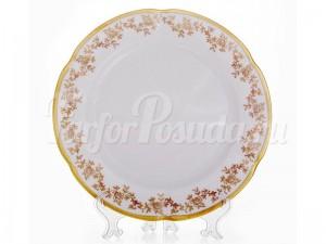 "Набор тарелок ""Мария - 202"" 21 см"