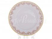 "Набор тарелок ""Мария - 202"" 27 см"