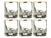 Набор стаканов из 6 шт 400 мл