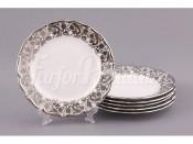 "Набор тарелок из 6 шт.""Кружево"" диаметр 25 см."
