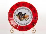 """Набор тарелок """"Мария - Охота красная"""" 19см."""