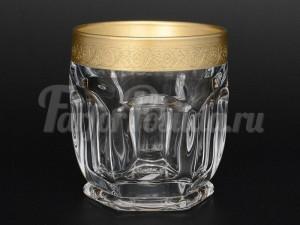 """Набор стаканов """"Сафари"""" 250 мл"""
