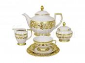 """Чайный сервиз """"Версаль золото"""" на 6 персон 21 предмет"""