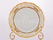"""Набор тарелок """"Симфония золотая 427"""" 15 см 6 шт"""