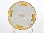 """Набор тарелок """"Кленовый лист белый 408"""" 22 см 6 шт глубокие"""