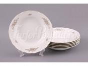 """Набор суповых тарелок из 6 шт.""""Вензель"""" диаметр 24 см."""
