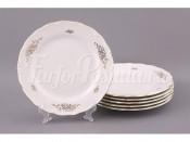 """Набор тарелок из 6 шт.""""Вензель"""" диаметр 25 см."""