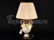"""Лампа  """"Via Veneto"""""""
