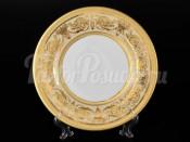 """Набор тарелок """"Cream Imperial Gold"""" 21 см 6 шт"""