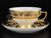 """Набор чайных пар """"Cream Imperial Gold"""" 250 мл 6 шт"""