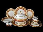 "Столовый сервиз ""Imperial Bordeaux Gold"" на 6 персон 26 предметов"