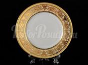 """Набор тарелок """"Cream Imperial Gold"""" 17 см 6 шт"""