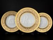 "Набор тарелок ""Cream Imperial Gold"" 18 предметов"