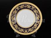 """Набор тарелок """"Imperial Cobalt Gold"""" 27 см 6 шт"""
