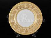"""Набор тарелок """"Cream Imperial Gold"""" 27 см 6 шт"""