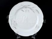 """Набор тарелок """"Серебряные колосья"""" Констанция 24 см 6 шт"""