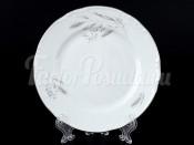 """Набор тарелок """"Серебряные колосья"""" Констанция 17 см 6 шт"""