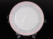 "Набор тарелок ""Серый мрамор розовый кант"" Яна 19 см 6 шт"