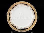 "Набор тарелок ""Черная лилия"" Кристина 19 см 6 шт"