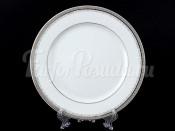 """Набор тарелок """"Платиновая лента"""" Опал 21 см 6 шт"""