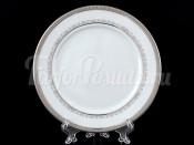 """Набор тарелок """"Платиновая лента"""" Опал 17 см 6 шт"""