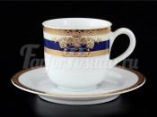 """Набор для кофе """"Кобальтовая лента"""" Яна 145 мл"""