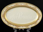 """Блюдо овальное 24 см """"Cream Pure Elegance Gold 9320"""" Falkenporzellan"""