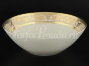 "Салатник 24 см ""Cream porcelain Imperial Gold"" Falkenporzellan"