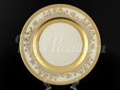 """Блюдо круглое 32 см """"Cream Pure Elegance Gold 9320"""" Falkenporzellan"""