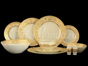 """Сервиз столовый 43 пр """"Cream porcelain Imperial Gold"""" Falkenporzellan"""