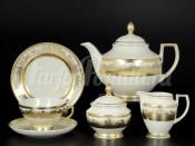 """Сервиз чайный на 6 персон 21 пр """"Cream Pure Elegance Gold 9320"""" Falkenporzellan"""
