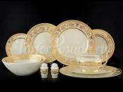 """Сервиз столовый 28 пр """"Cream porcelain Imperial Gold"""" Falkenporzellan"""