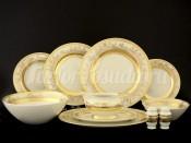 """Сервиз столовый на 6 персон 28 пр """"Cream Pure Elegance Gold 9320"""" Falkenporzellan"""