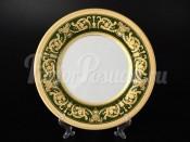 "Набор тарелок 21 см ""Imperial Green Gold"""
