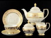 Чайный сервиз 21 пр Crem- IMPERIAL Gold
