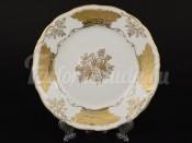 """Набор тарелок 19 см """"Лист Кленовый Белый"""" 6 шт"""