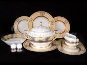 Сервиз столовый на 6 персон 26 пр. Diadem Blue Creme Gold
