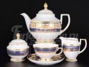 Сервиз чайный на 6 персон 15 пр. Diadem Blue Creme Gold