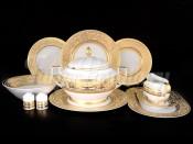 Сервиз столовый на 6 персон 26 пр. Diadem Creme Gold