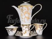 """Сервиз чайный на 6 персон 15 пр. """"Tosca белое с золотом"""""""