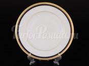 Набор тарелок 21 см 6/1 9030 Cobalt Gold