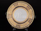 Набор тарелок 21 см 6/1 Diadem Blue Creme Gold