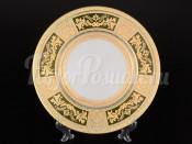 Набор тарелок 21 см 6/1 Diadem Green Mint
