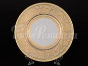 Набор тарелок 21 см 6/1. Diadem Creme Gold
