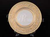 Набор тарелок 27 см 6/1. Diadem Creme Gold