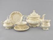 Сервиз чайный 15 предм. 07560725-1373