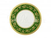 """Тарелка закусочная 21 см """"Империал"""" зеленый"""