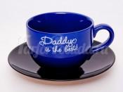 """Набор """"Вехтерсбах-Daddy is the best"""" (чашка+тарелка)"""