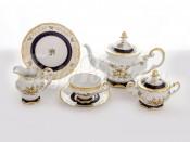 """Сервиз чайный """"Анна Амалия 820"""" на 6перс.21пред. (подарочная упаковка - тарелки 17 см)"""