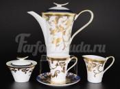 Чайный сервиз на 6 персон 17 пр.Tosca Blueshade Gold